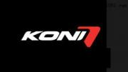 KONI避震怎么样、品牌、产品、特性