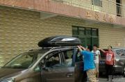 途安改装安装车顶架和车顶箱
