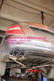 奔驰C200改装C300双出四出RES原装位中尾段不绣钢排气管
