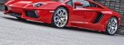 红色兰博基尼Aventador LP700-4来袭