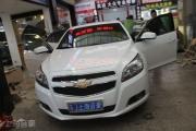 上海雪佛兰迈锐宝高性价比汽车音响改装,升级两套