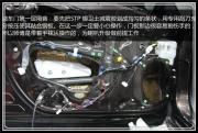 雷克萨斯ES250汽车音响改装