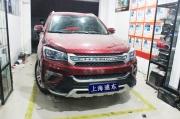 上海轩音 汽车隔音长安CS75全车隔音施工